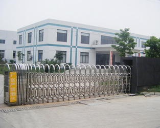 Beijing GYHS Technology Co.,Ltd.